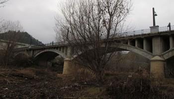 Puente Arco